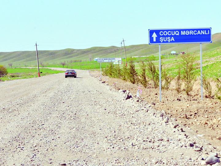 США профинансируют строительство кормовой базы в селе Джоджуг Марджанлы
