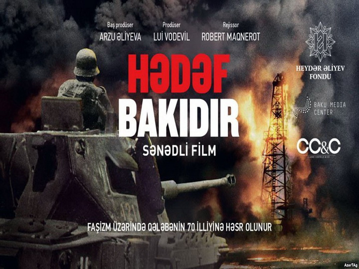 Документальный фильм Арзу Алиевой будет продемонстрирован в британском парламенте