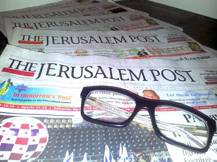 The Jerusalem Post: «Мировое сообщество не должно потакать президенту Армении»