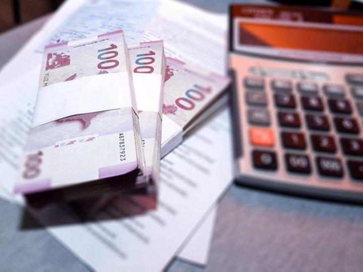 Правительство прогнозирует рост ВВП Азербайджана в 2018 году на уровне 1,5%