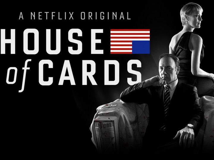 Netfliх объявила о закрытии сериала «Карточный домик» - ФОТО