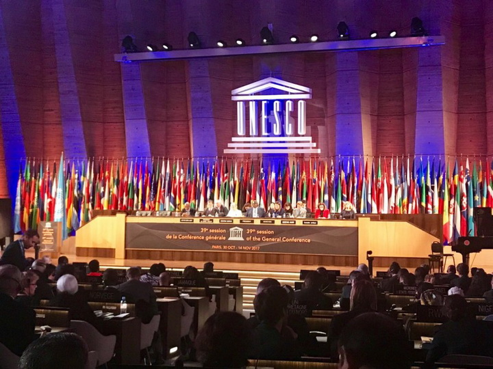 Азербайджан избран вице-президентом Генеральной конференции ЮНЕСКО