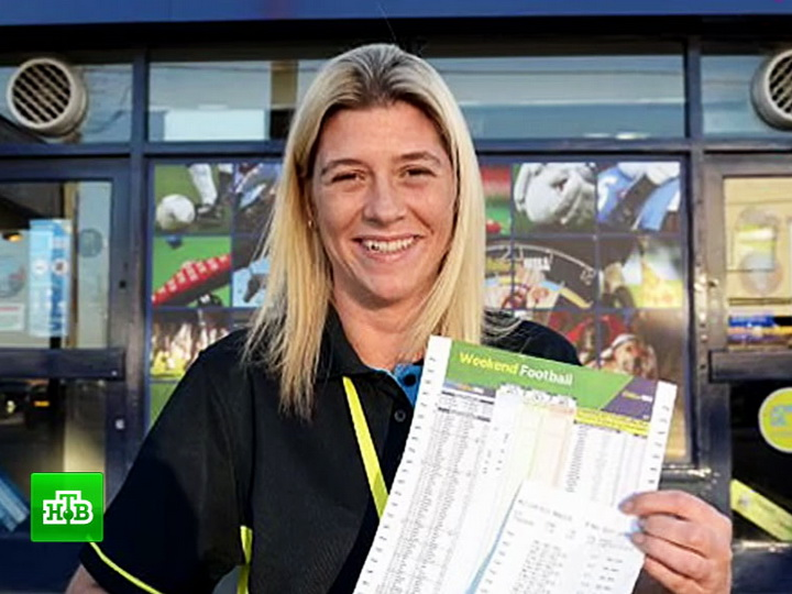 Британка выиграла более £500 тысяч, поставив на команды с красивыми названиями - ФОТО