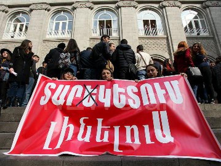В Ереване продолжается акция протеста студентов против ограничения права на отсрочку от армии
