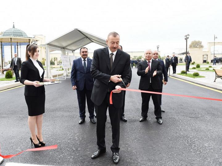 Ильхам Алиев открыл в Гяндже комплекс общежития Аграрного университета - ФОТО