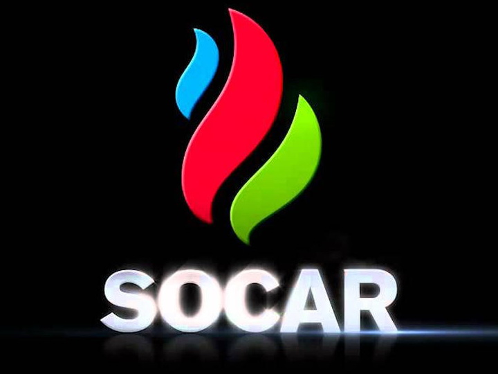 В Азербайджане начались РЕПО-операции с облигациями SOCAR