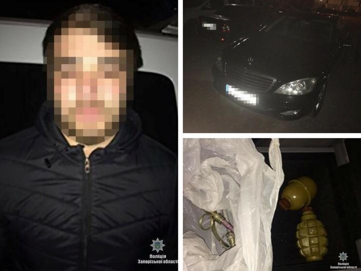 В Украине задержали азербайджанцев с гранатами на угнанном авто – ФОТО