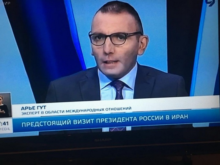 Израильская государственная радиостанция «Reshet Bet»: «Действия Армении против Азербайджана – это оккупация»