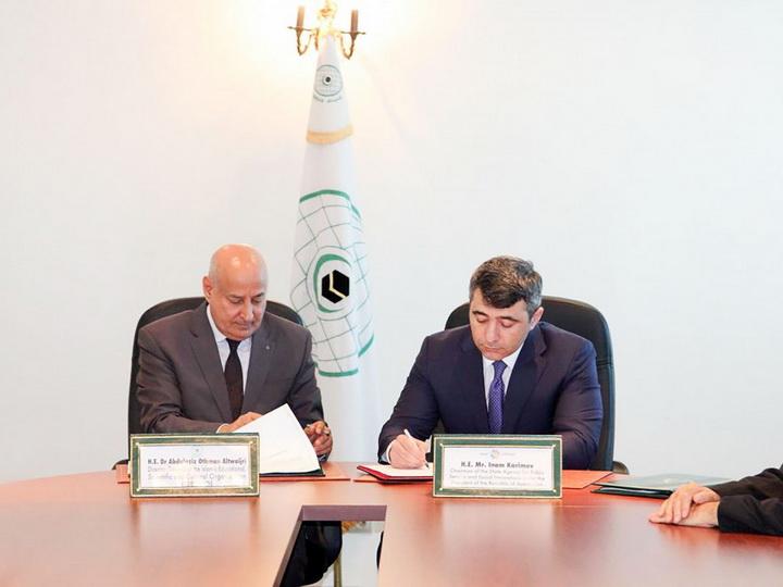 Подписан меморандум между ИСЭСКО и Госагентством по услугам гражданам и социнновациям - ФОТО