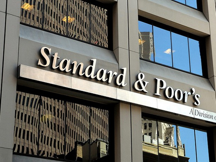 S&P подтвердило рейтинги Украины на уровне В-/В
