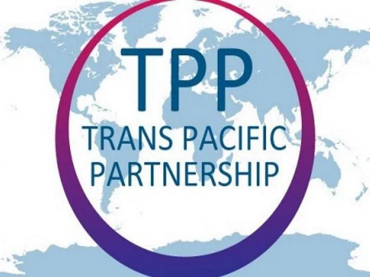 В ТТП заявили о достижении соглашения о сотрудничестве без участия США