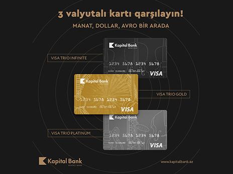 Visa Trio – манат, доллар и евро на единой карте