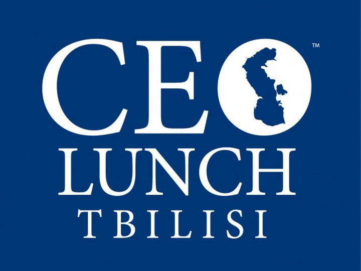 Продолжается регистрация на бизнес-форум иCEO Lunch Tbilisi