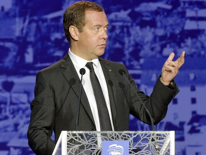 ЭкономикеРФ удалось пересилить  чрезмерную зависимость отсырьевого экспорта— Медведев