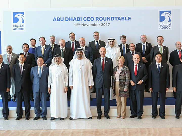 Глава SOCAR принял участие в круглом столе нефтяных компаний мира в Абу-Даби