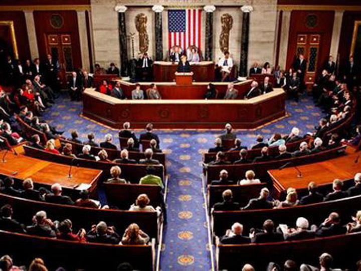 Экс-президентам США урезали пенсию