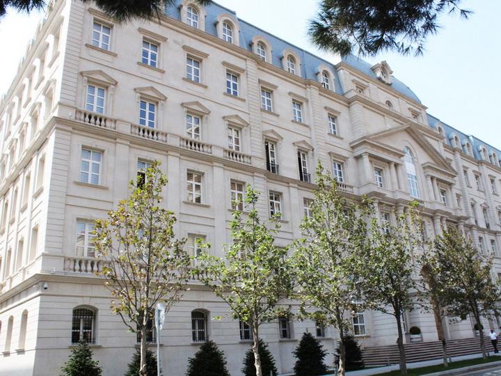 Минфин Азербайджана объявил тендер, связанный с горнорудным комплексом