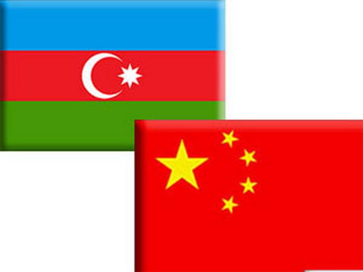 Баку приглашает китайские компании к активному участию в ненефтяном секторе Азербайджана
