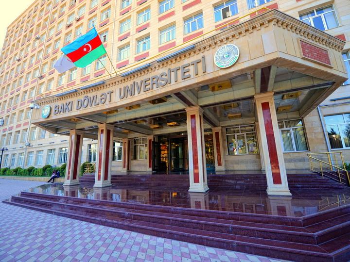 В Азербайджане отметят 100-летие БГУ