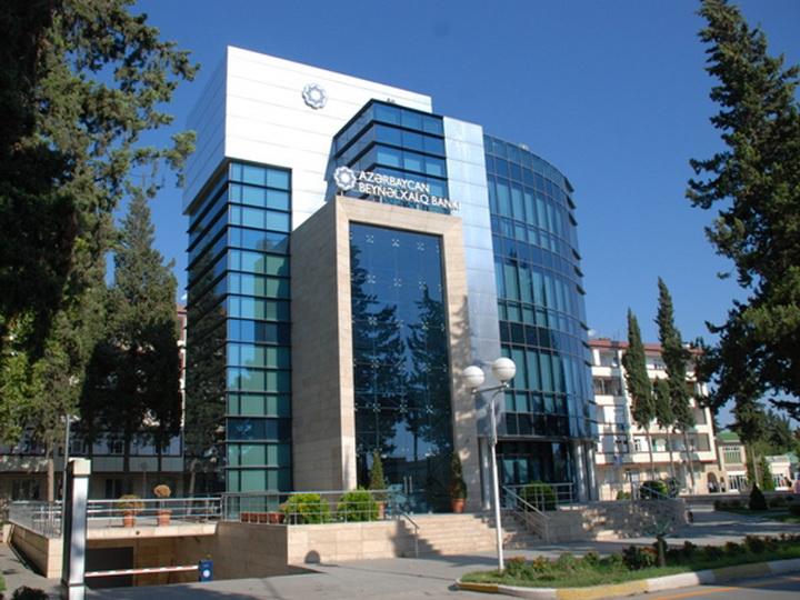 «Азербайджанская промышленная корпорация» попытается сделать проблемные активы Межбанка рентабельными