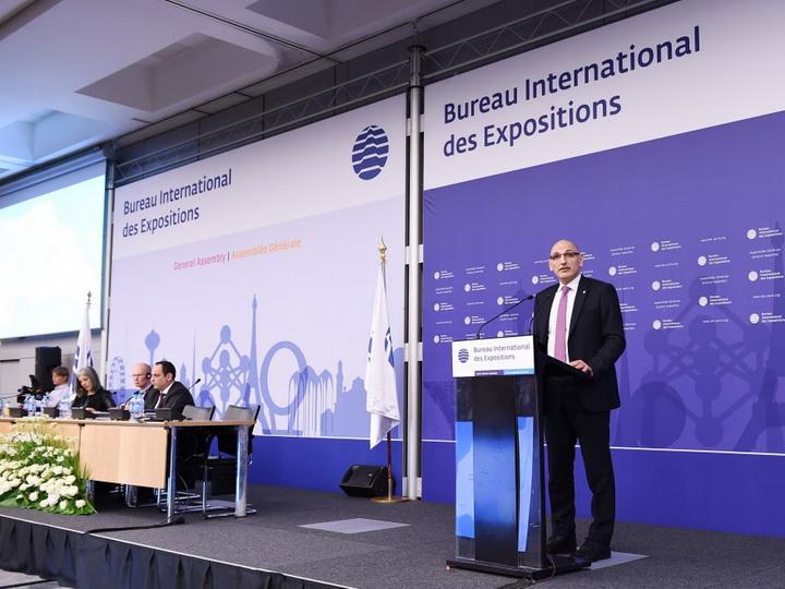 На 162-й Ассамблее Международного бюро выставок в Париже состоялась презентация «Баку Ехро 2025» - ФОТО