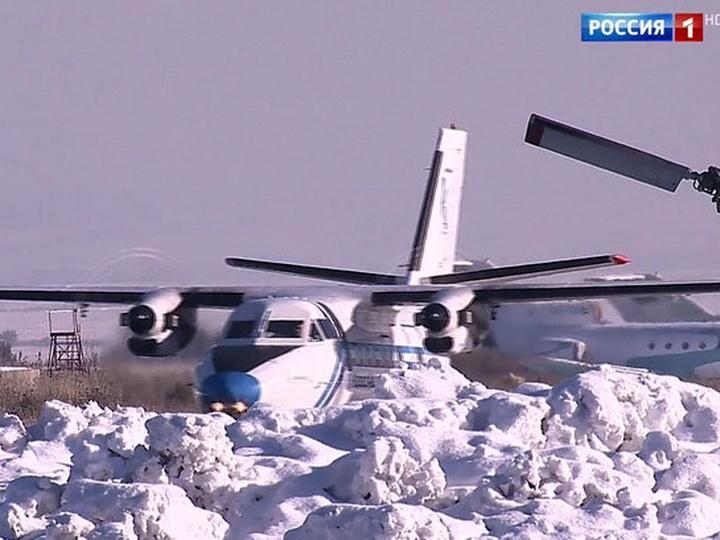 В Хабаровском крае потерпел крушение пассажирский самолет: погибли все, выжил только ребенок