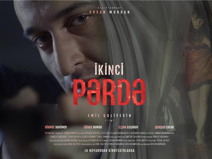 Снятая на основе реальных событий драма «İkinci Pərdə» об измене жены презентована в Баку - ФОТО – ВИДЕО
