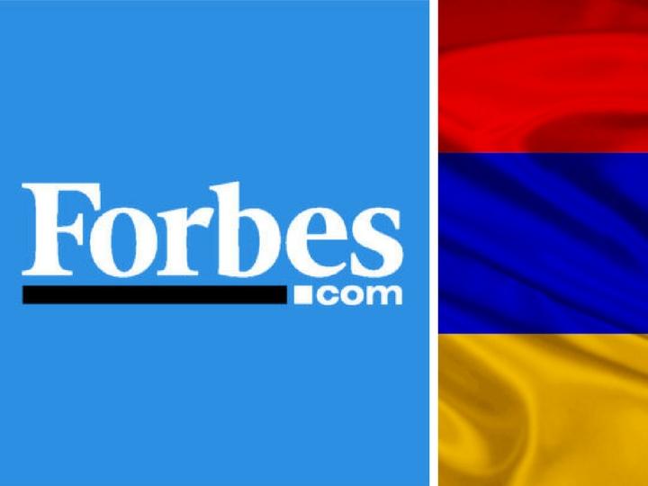 Провокация и сопричастность: Для чего Forbes продвигает армянские интересы?