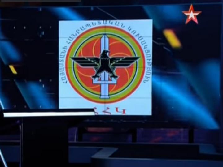 Телеканал «Звезда» об армянах с арийскими корнями и пропаганде фашизма руководством Армении – ВИДЕО – ФОТО