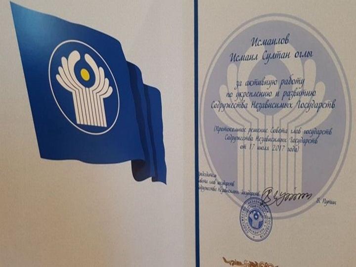 Владимир Путин наградил Исмаила Исмайлова