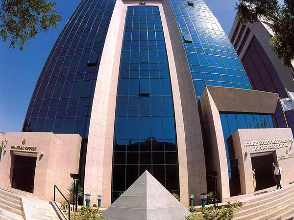 Подробности о повышении Fitch рейтинга Международного банка Азербайджана