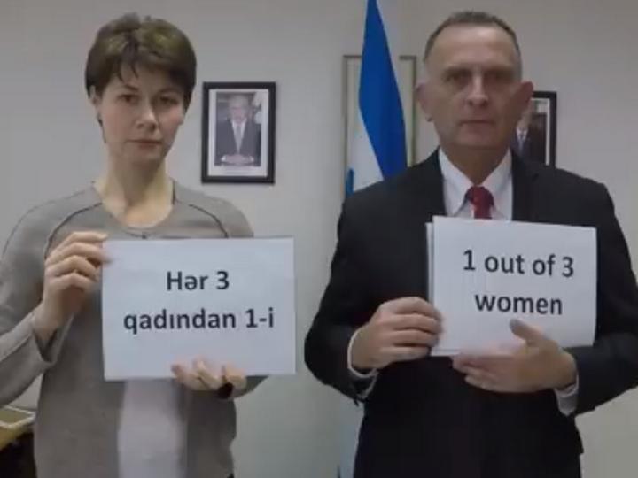 Необычная кампания посольства Израиля по борьбе против насилия в отношении женщин - ВИДЕО