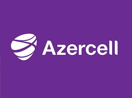 Подключитесь к 4G в регионах и получите Интернет в подарок от Azercell – ФОТО