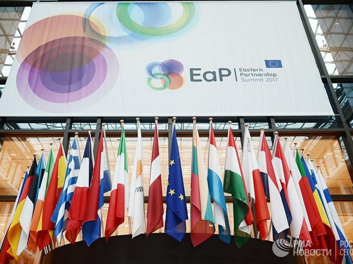 Участники саммита Восточного партнерства приняли совместную декларацию