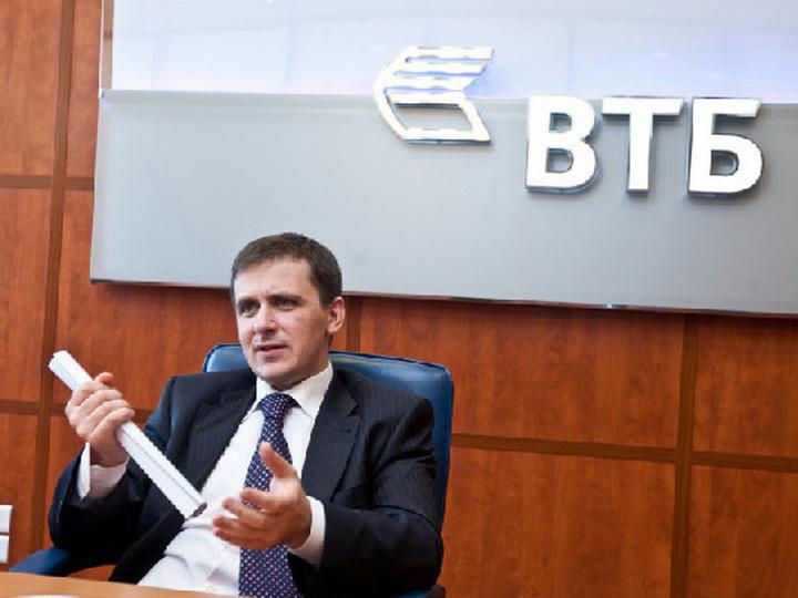 Сын руководителя ФСБ России стал главой Наблюдательного совета ОАО «VTB Bank (Azerbaijan)»