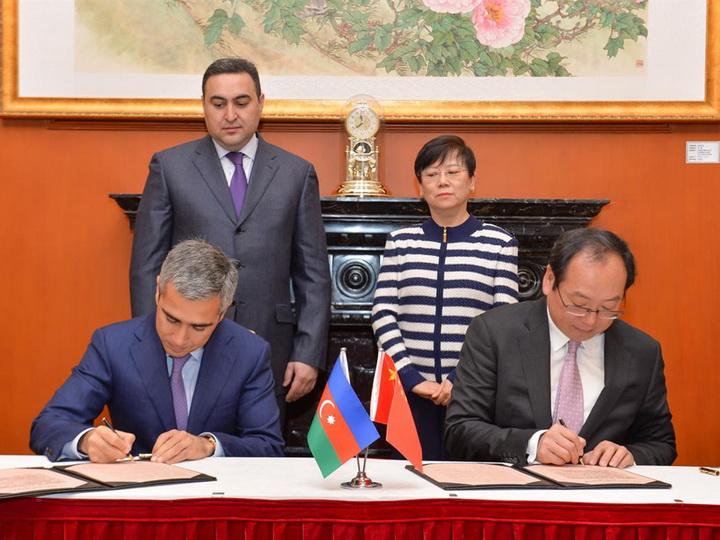Делегация Фонда Гейдара Алиева находится с визитом в Пекине – ФОТО
