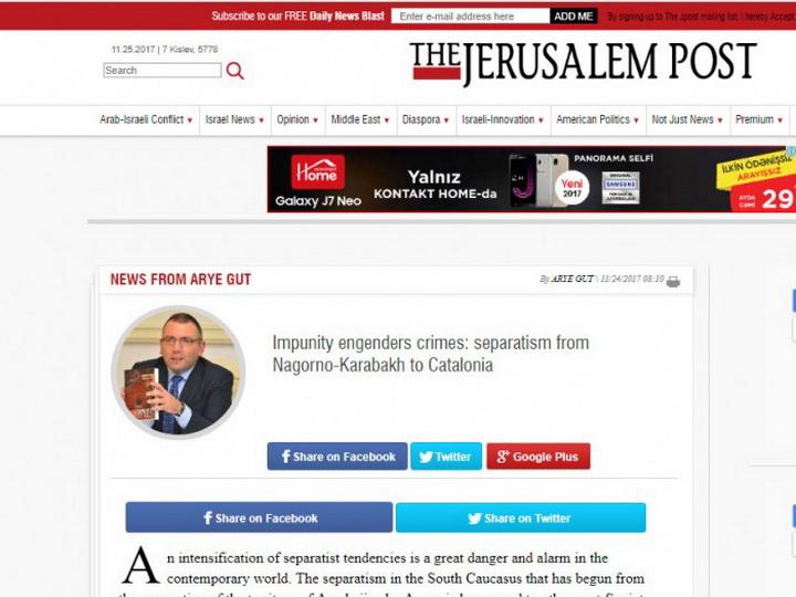 The Jerusalem Post: «Безнаказанность порождает преступления: сепаратизм от Нагорного Карабаха до Каталонии»