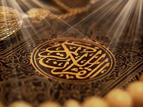 Ислам и вопрос расового и этнического многообразия человечества: культура толерантности в «Коране» и сунне