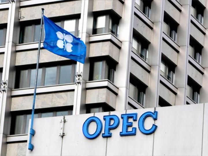 OPEK neft hasilatının həcminin azaldılmasına dair razılaşmanın müddətini uzadıb