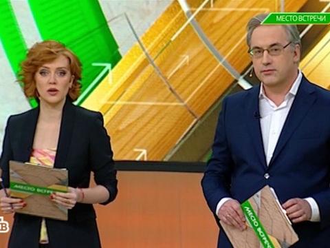 NTV kanalında Ermənistan özünə məşuq axtaran pozğun qadın kimi müqayisə edilib – FOTO – VİDEO