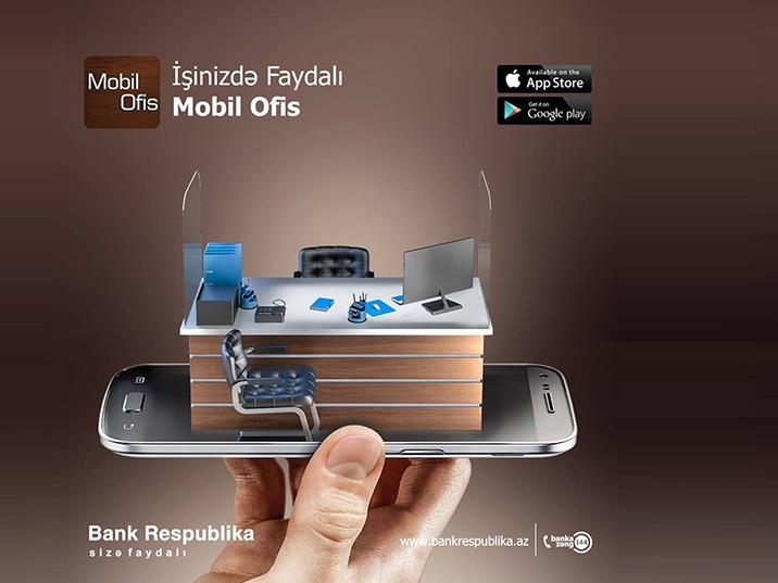 Мобильный офис для корпоративных клиентов от Банка Республика