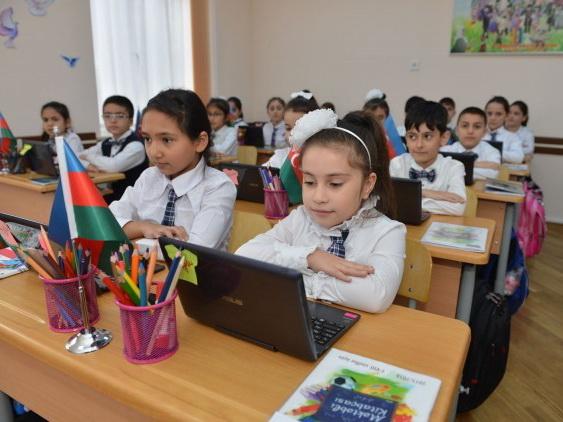 Рейтинг PIRLS: Азербайджан демонстрирует рост числа детей с высокими навыками чтения