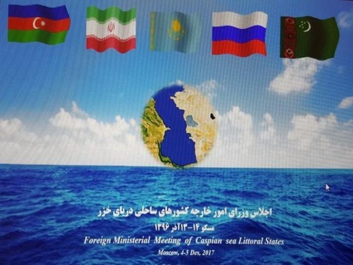 İran Xəzəryanı dövlətlərin birgə investisiya fondunu yaratmağı təklif edir