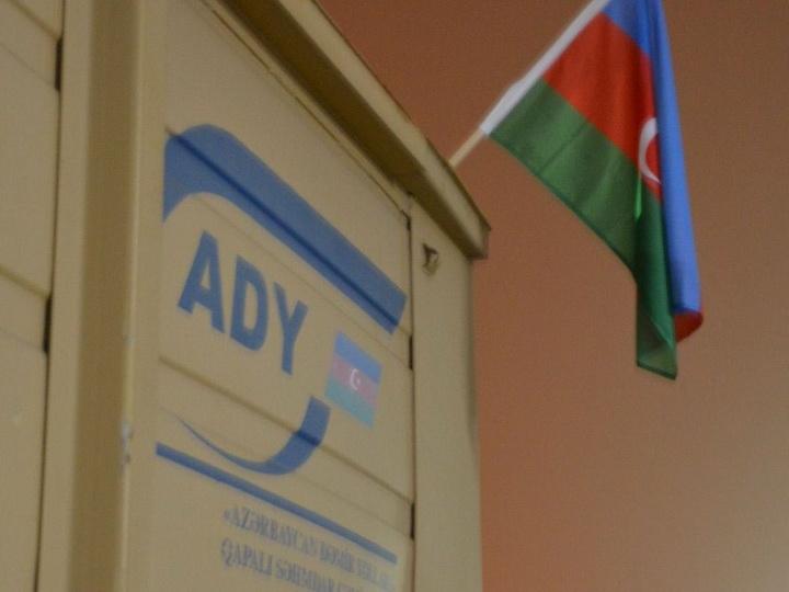"""BTQ ilə yola salınan """"Azərbaycan Dəmir Yolları"""" QSC-yə məxsus ilk qatar Türkiyəyə çatıb"""