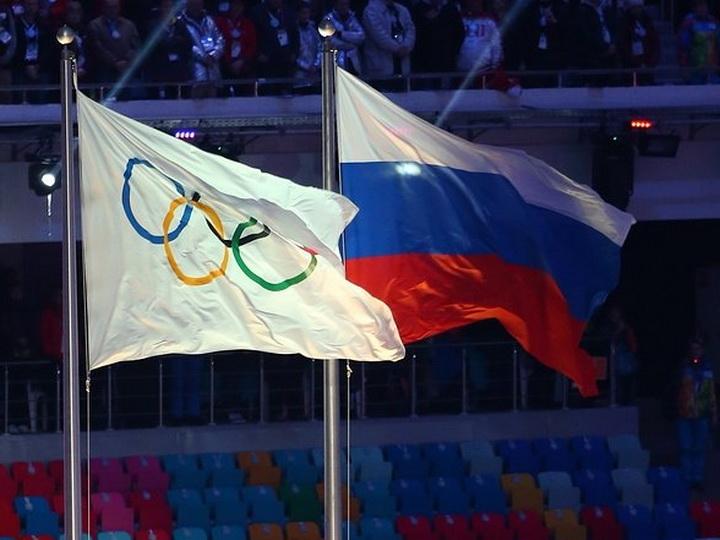 МОК отстранил сборную России от участия в Олимпиаде 2018