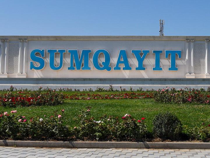 Больше половины резидентов промпарков в Азербайджане зарегистрированы в Сумгайыте