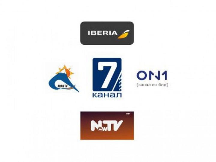 """Qırğızıstanın beş televiziya kanalı """"Azerspace-1"""" peyki üzərindən yayıma başlayıb"""