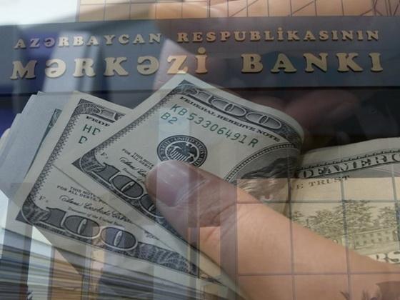 Валютные резервы ЦБА с начала года выросли на 32,2%