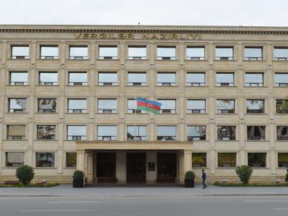 Объявлен конкурс на вакантные места в Министерстве налогов - ВИДЕО