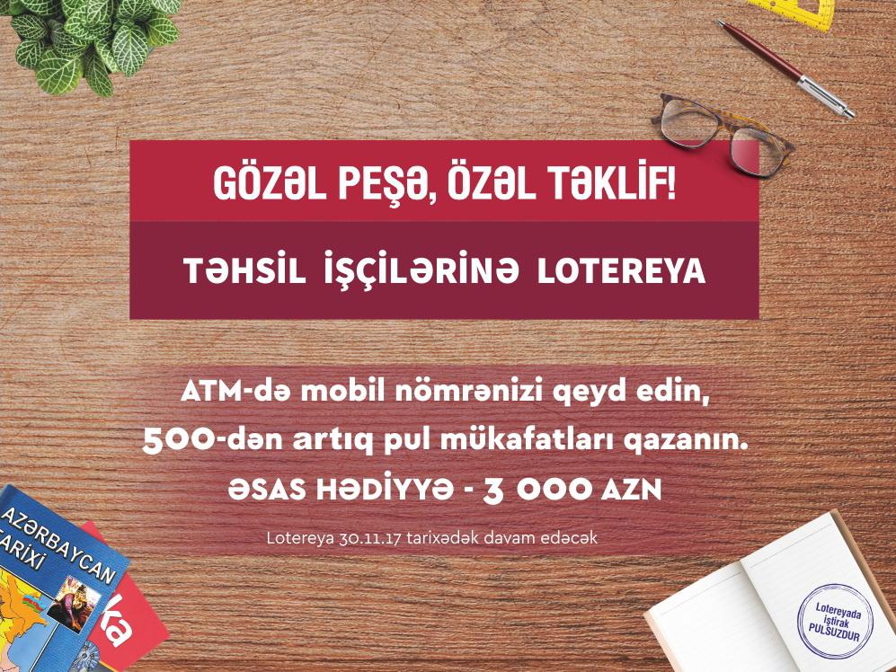 Kapital Bank наградил более 500 работников сферы образования